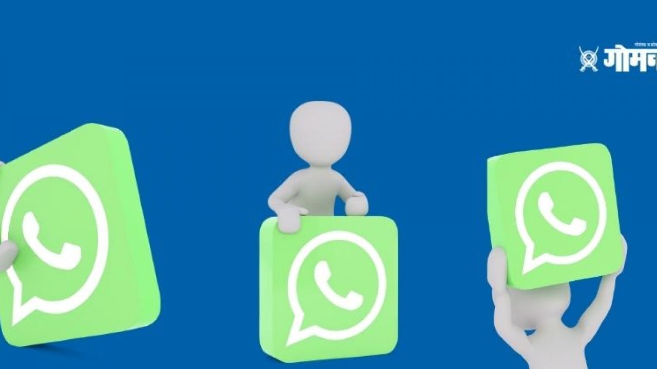 Centre writes to WhatsApp CEO to withdraw proposed changes to privacy policy