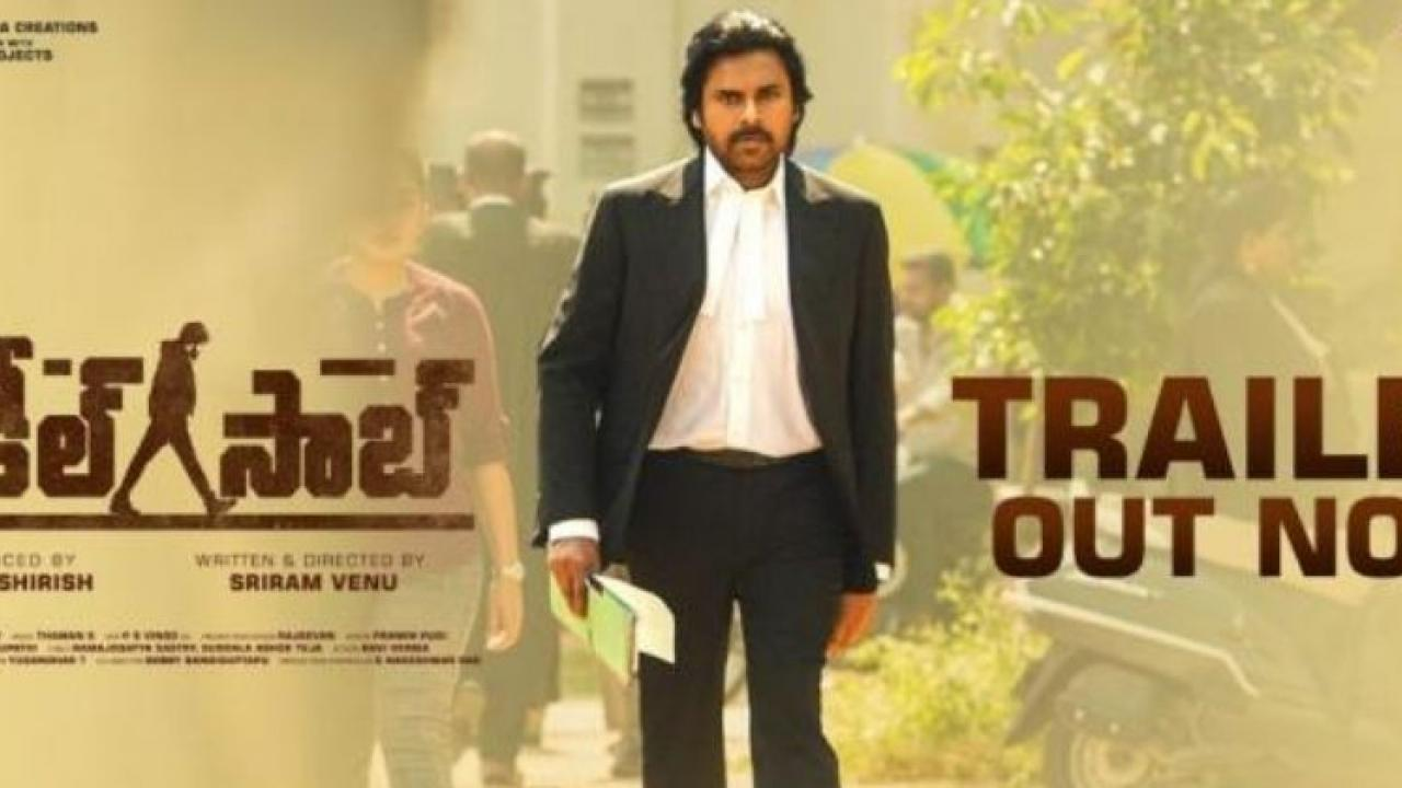 Vakeel Saab Trailer: Ruckus erupted at a theatre in Visakhapatnam during the release of actor Pawan Kalyan movie