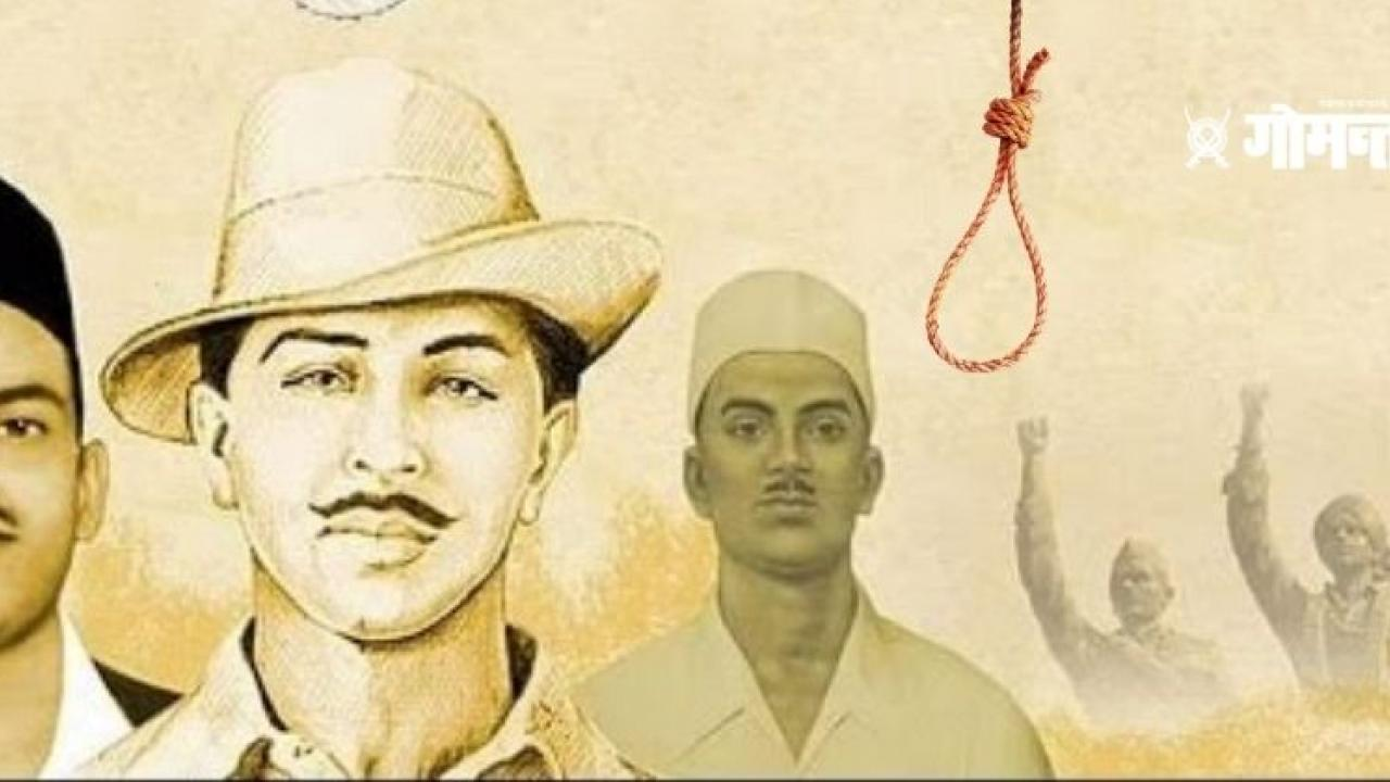 Shaheed Diwas 2021 Martyrs Bhagat Singh Rajguru and Sukhdev were sentenced to death for firing on British officer Sanders
