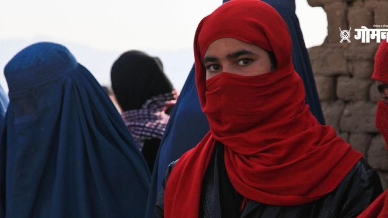 The decision to ban women from wearing the burqa in Switzerland