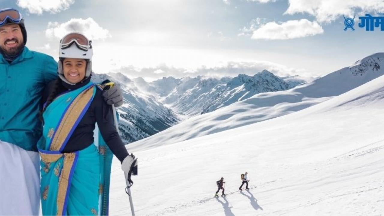 Video A couple of Indian descent from the US are skiing on ice wearing dhoti and saree