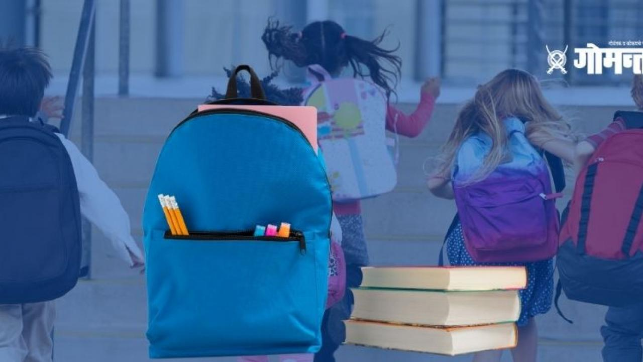 Will school bags reduce the burden