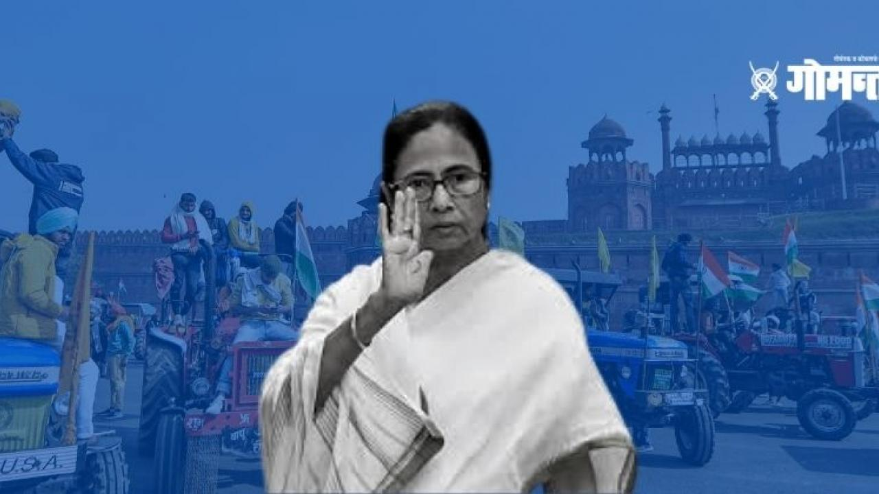 West Bengal Chief Minister Mamata Banerjee said First tackle Delhi then think of Bengal