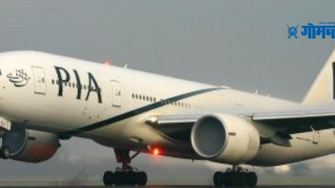 Pakistani International Airlines (PIA) plane was held back by a local court in Malaysia