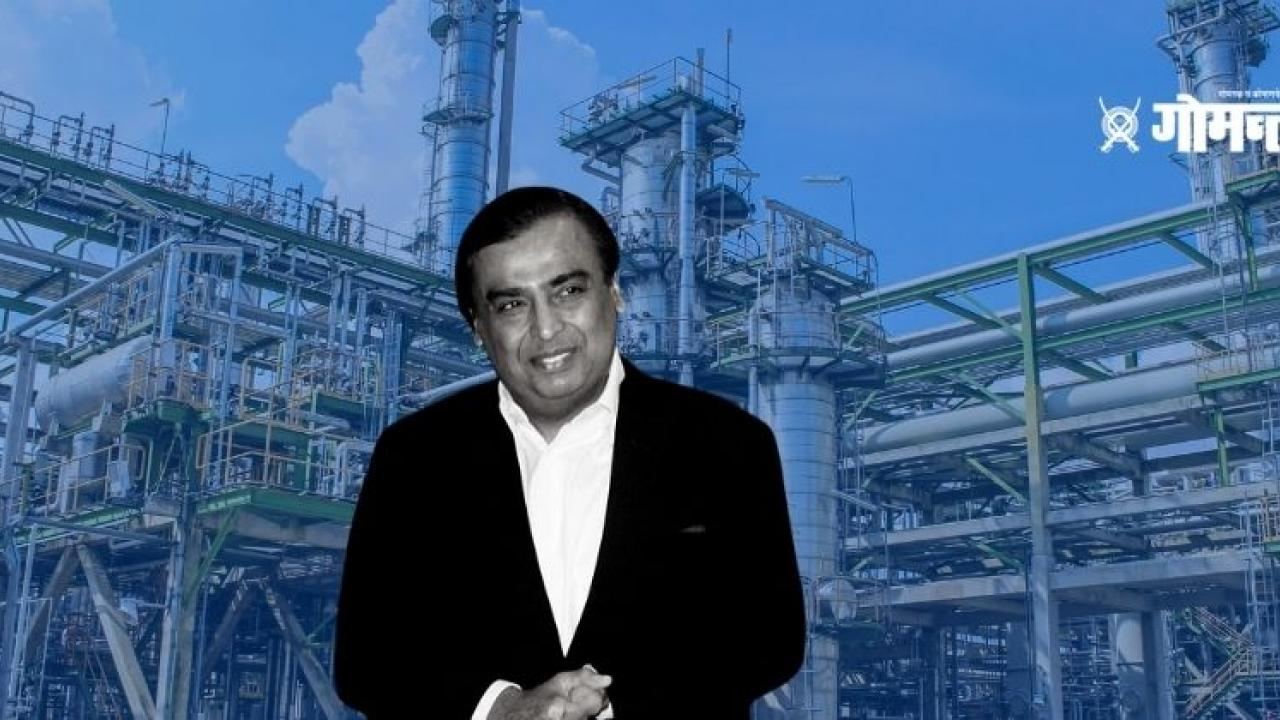 Big announcement from Reliance Industries to launch to new oil to chemicals business