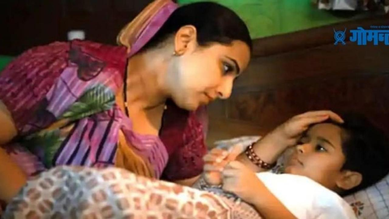 Natkhat  Ronnie Screwvala and Vidya Balan short film has been nominated for an Oscar