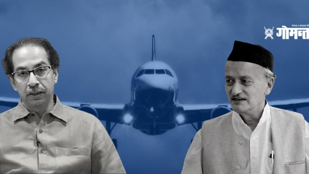The Thackeray government denied Governor Bhagat Singh Koshyari permission to use a government aircraft
