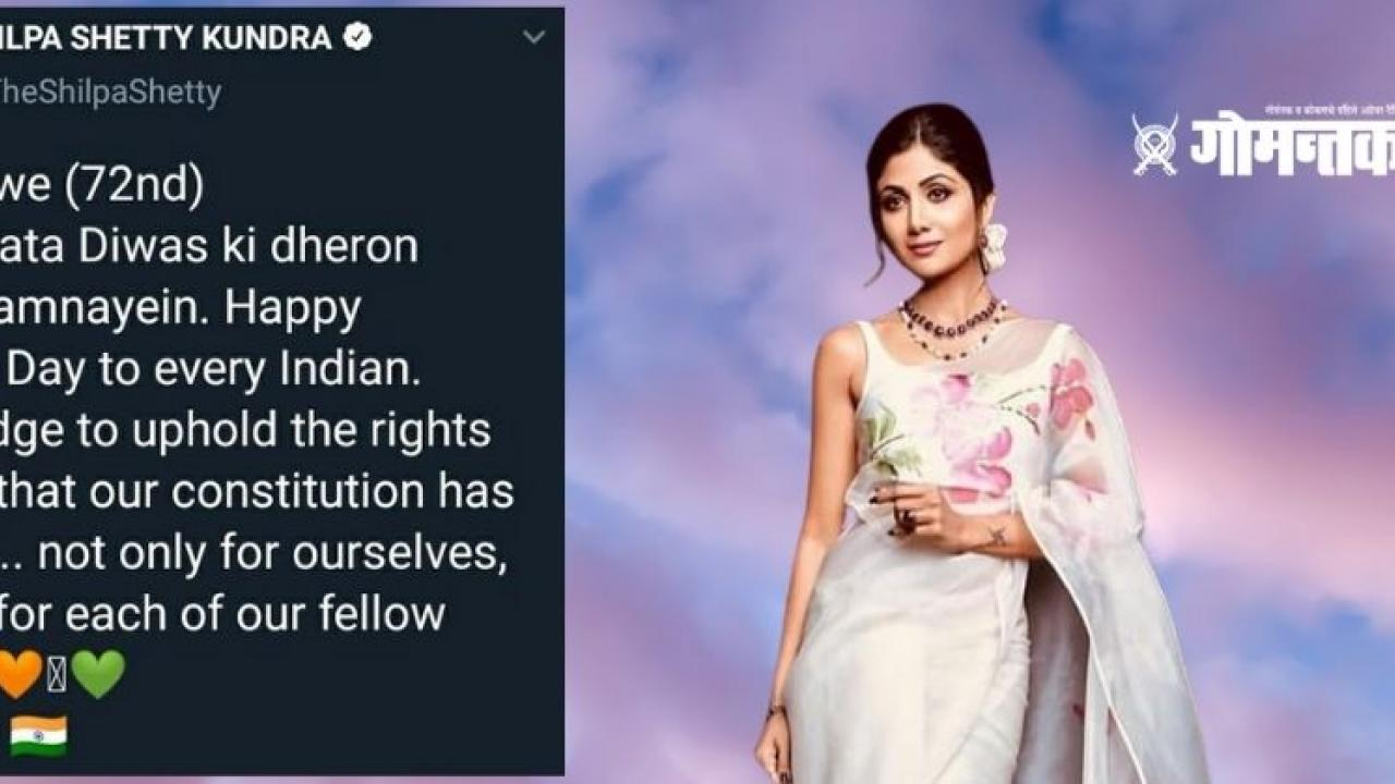 Shilpa Shetty did not understand the difference between Republic Day and Independence Day
