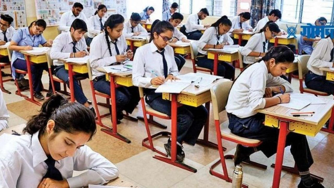 Union Education Minister makes big announcement on CBSE Class 10 and 12 board exams 2021