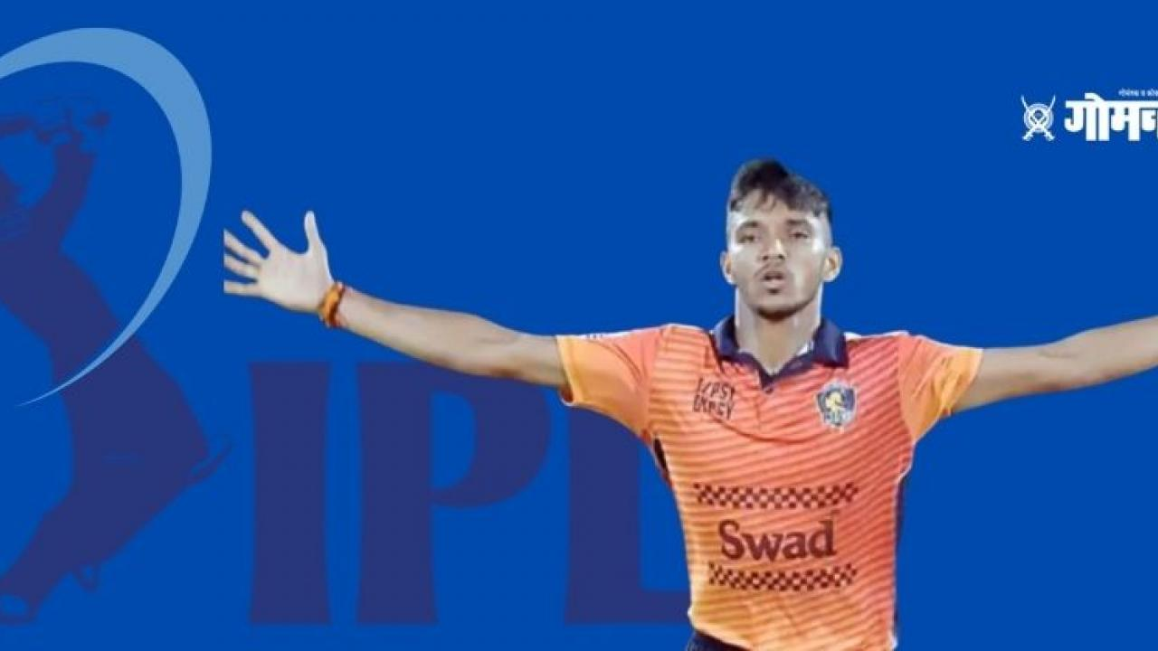 IPL 2021 Auction There was no TV in the house now it will be seen on TV