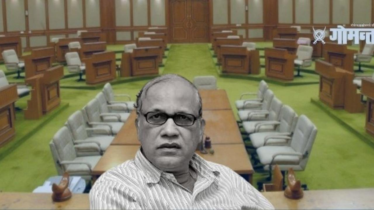 Goa Assembly Session The couple who installed the sky lights should get government help