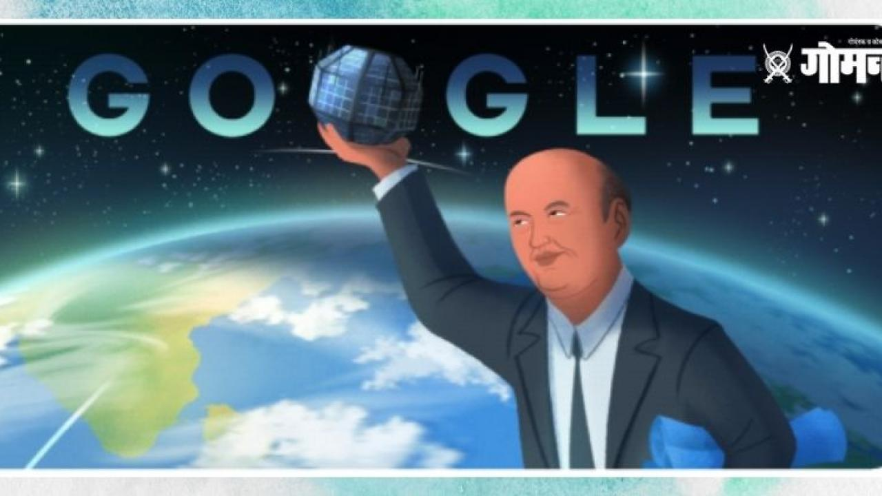 Google created special doodle for Indias Satellite Man Professor Udupi Ramchandra Rao