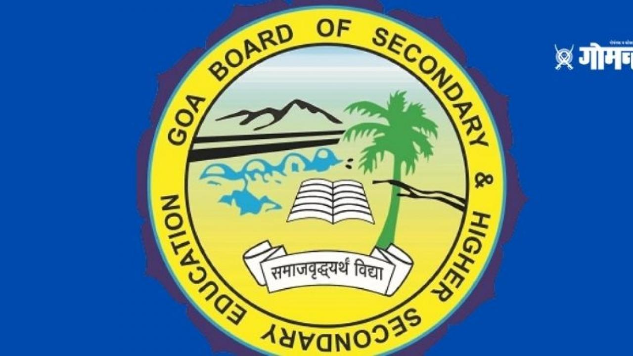 Schedule of 10th and 12th examinations in Goa announced