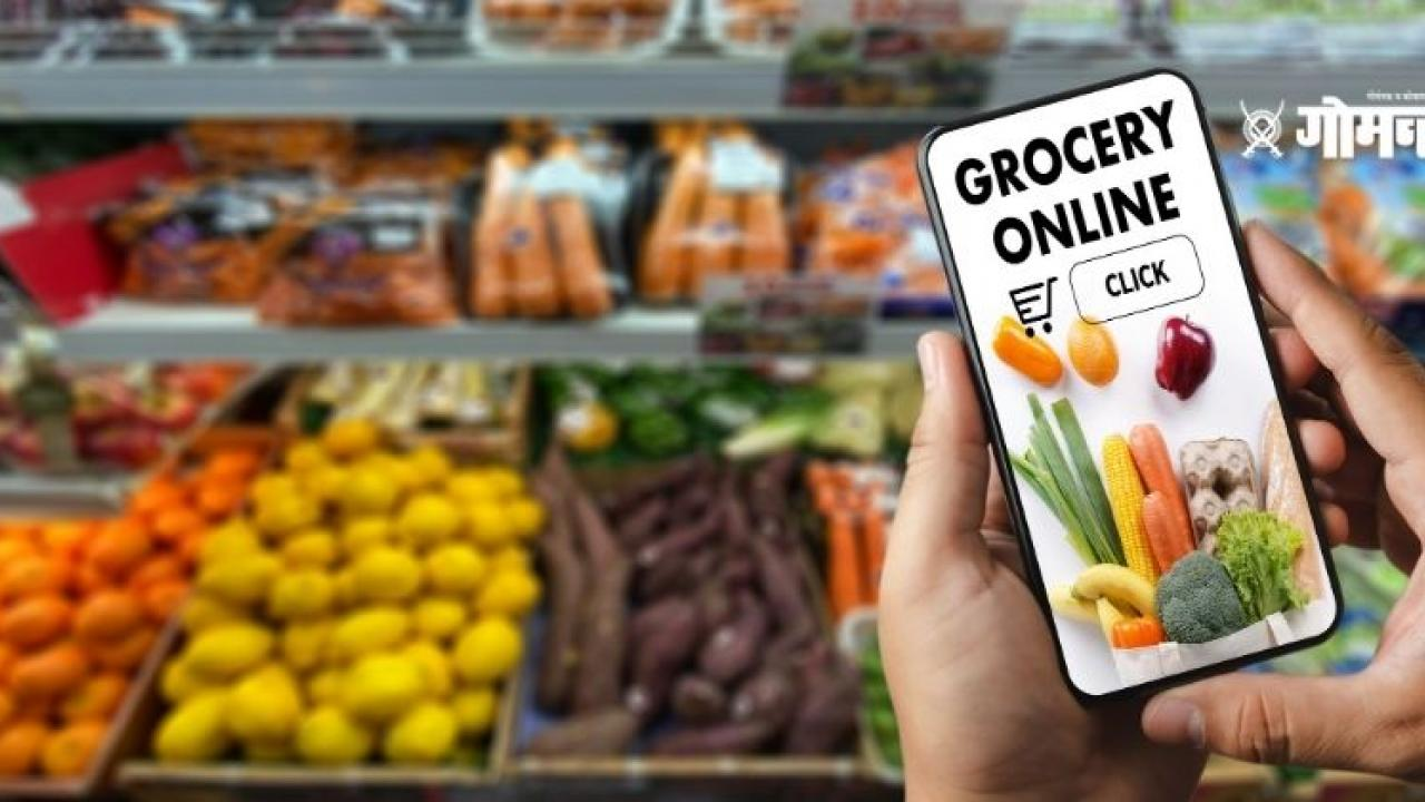 Tata Sons to buy majority stock in BigBasket an online grocery company backed by Chinese e commerce giant Alibaba