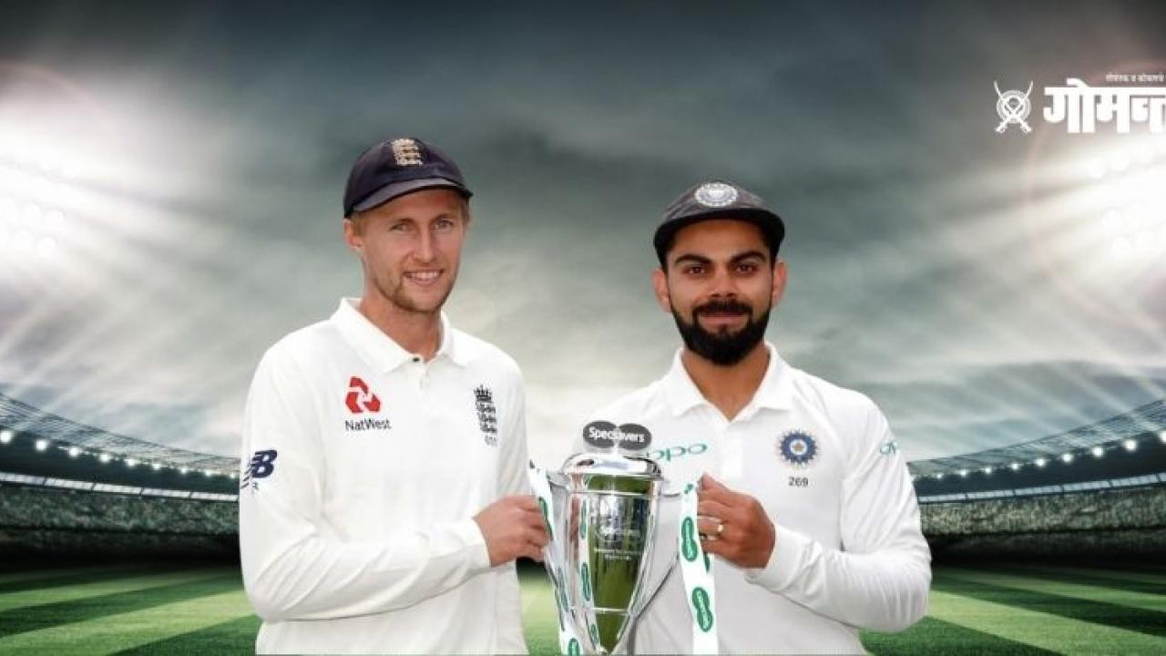 India Vs England Test series starting today England decide to bat first after winning the toss