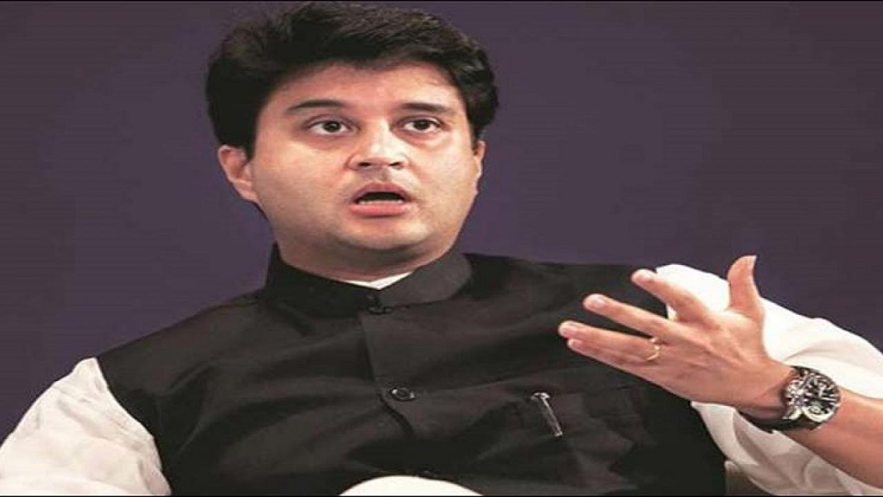 Jyotiraditya Scindia unintentionally urged to vote congress