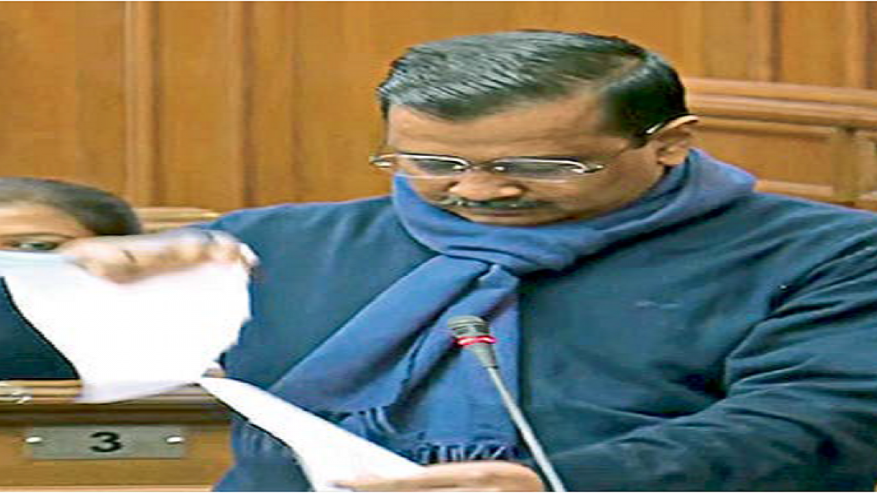 Delhi CM Arvind Kejriwal tore copies of the Centres three new farm laws in the Delhi Legislative Assembly
