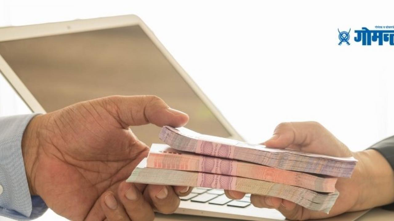 General loan Borrowing will be easier for the citizens in Goa