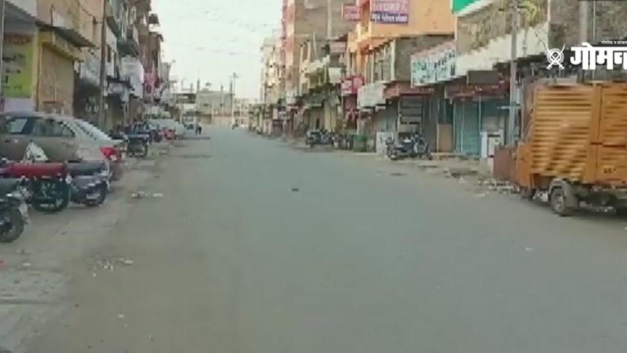 Maharashtra Lockdown A lockdown was declared in Aurangabad district from this morning