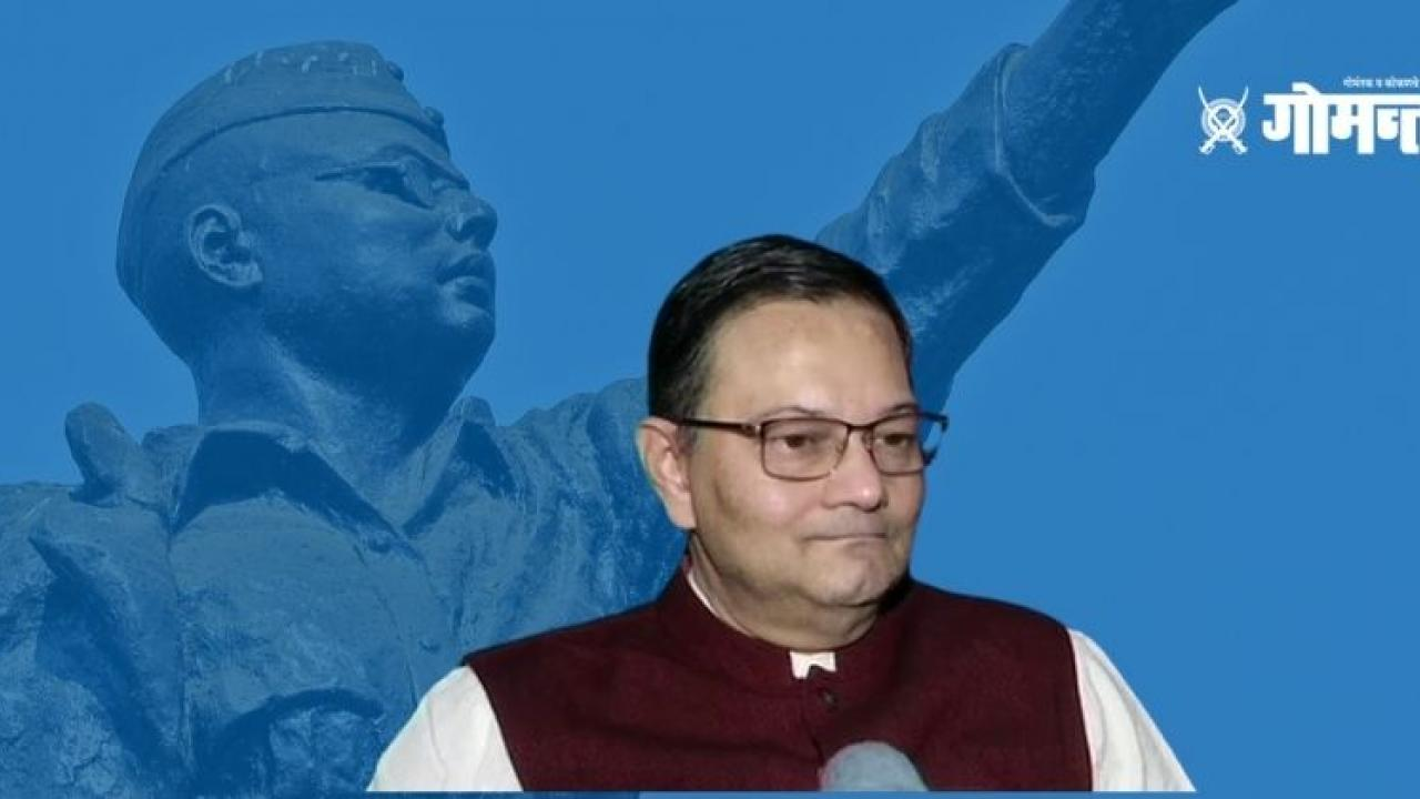 Government of India has decided to celebrate the birthday of Netaji Subhash Chandra Bose on 23rd January as Parakram Diwas every year Ministry of Culture