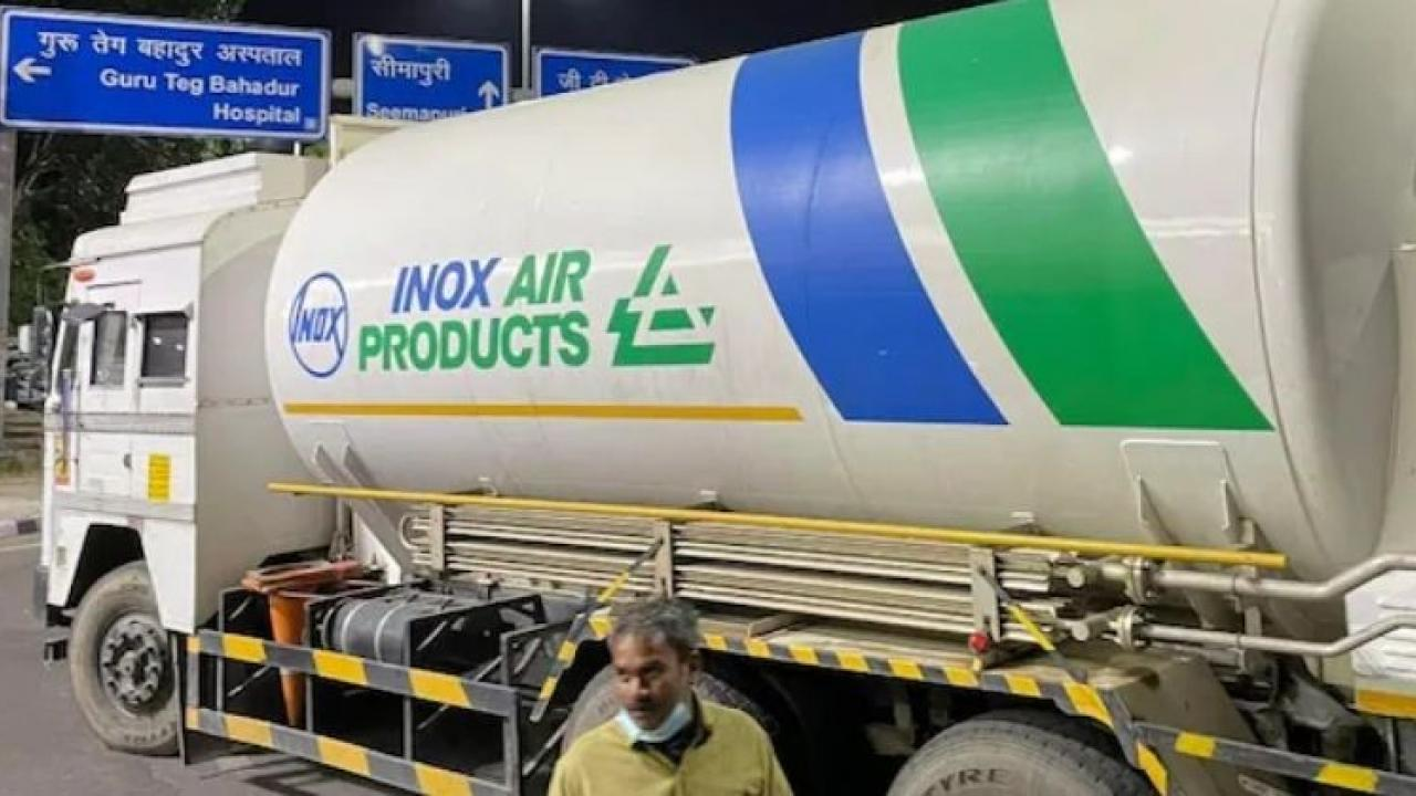 The limit has been reached The tanker of liquid oxygen disappeared after the vaccine was stolen