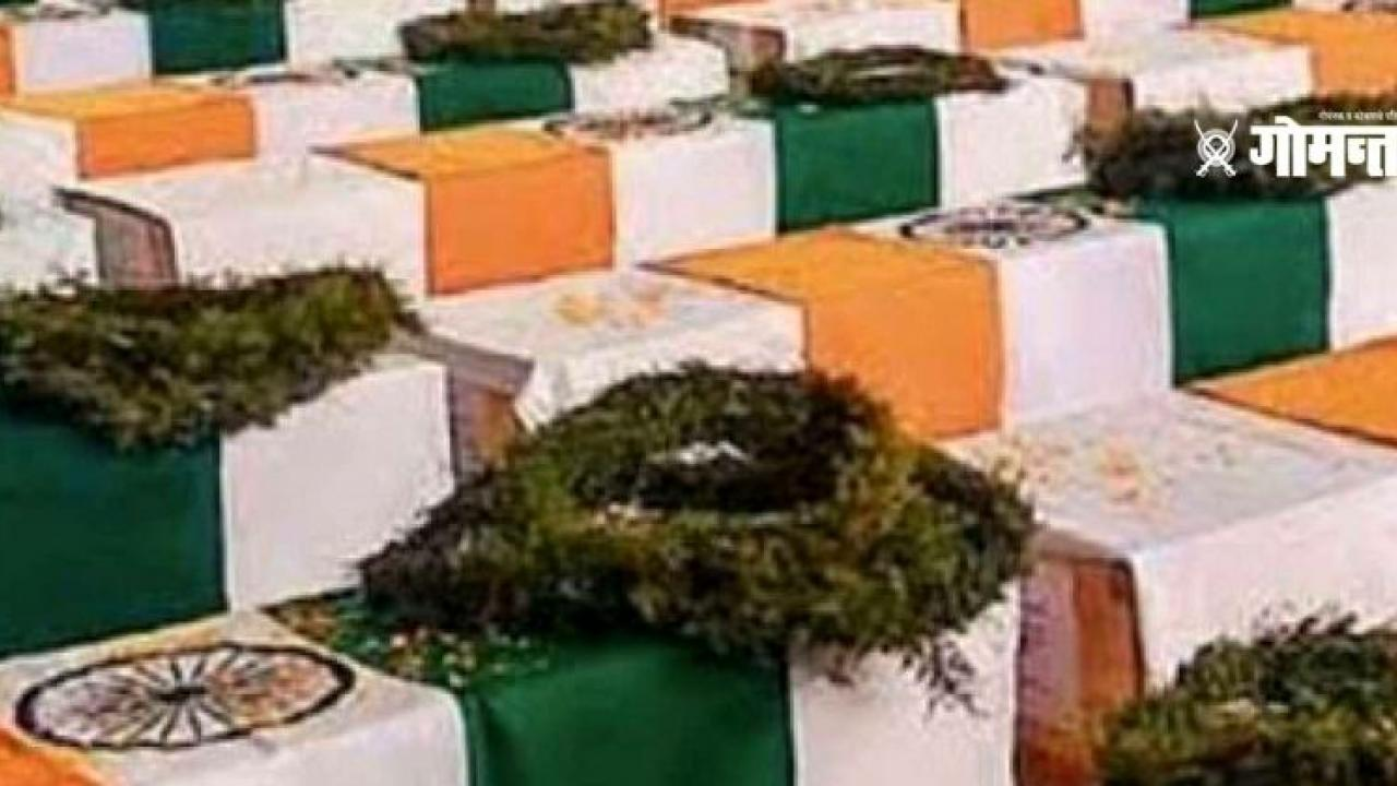 Pulwama Attack Two years have passed since the Pulwama terrorist attack India lost 40 CRPF soldiers