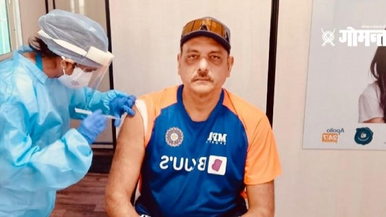 Indian cricket coach Ravi Shastri took the first dose of the corona vaccine