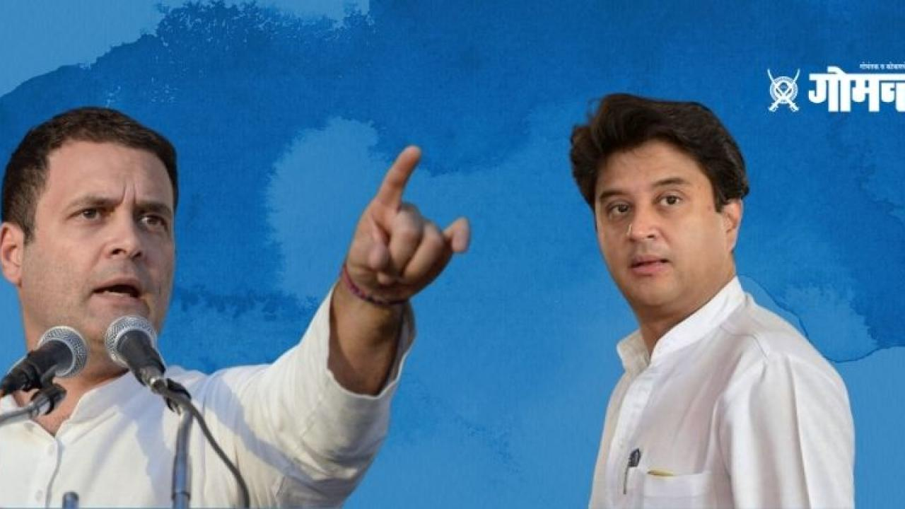 Jyotiraditya Scindia backbencher in BJP will never be the Chief Minister said Congress leader Rahul Gandhi