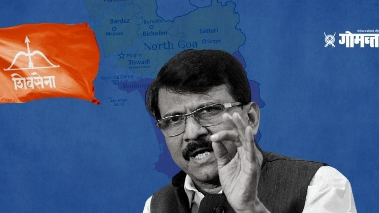 Goa Assembly Election 2021 Shiv Sena to contest 20 to 25 seats on its own