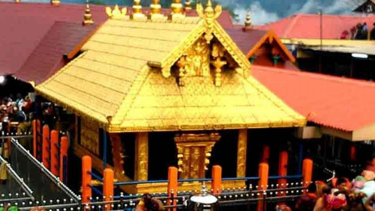 Open to Sabarimala temple from tomorrow