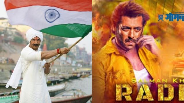 John Abraham Satyamev Jayate 2 and Salman Khans Radhe The Most Wanted Bhai will be released on Eid day