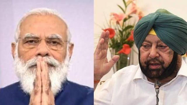 punjab rejects centres agriculture laws passes new 3 bills of its own
