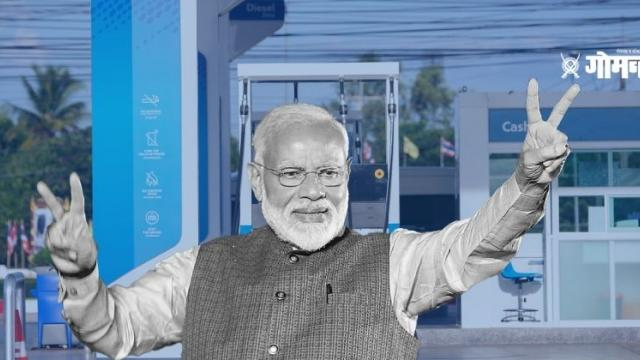 West Bengal Assembly Election 2021 Election Commission of India ordered Remove hoardings of PM Modi photo from petrol pumps