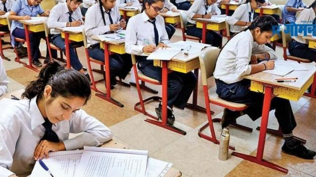 Dates of 10th and12th examinations in Maharashtra have been announced