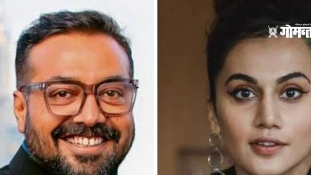 Income tax department raids against Tapsi Pannu and Anurag Kashyap