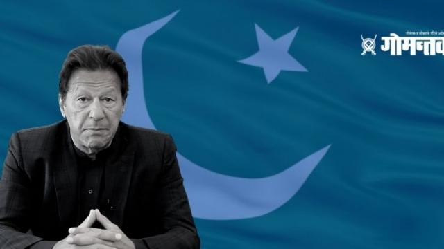 Imran Khan government in trouble Opponents will file a no confidence motion