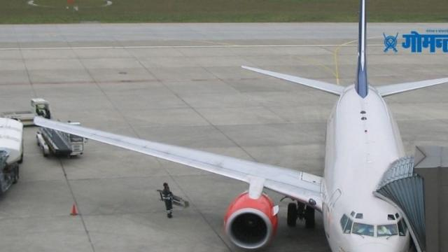 Emergency landing of a flight from France to Delhi in Bulgaria due to Indian passenger