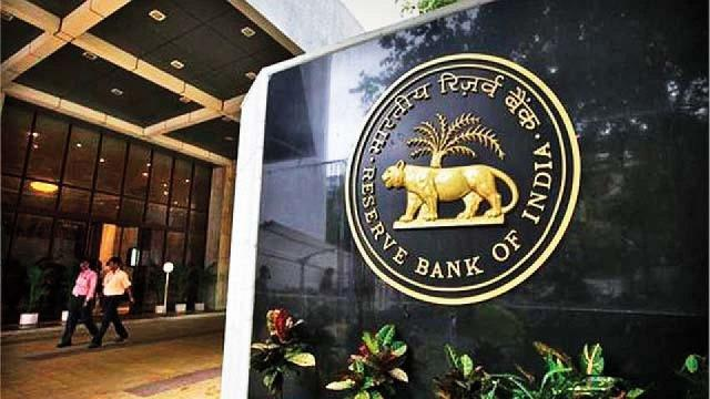 The Reserve Bank may cancel the Bank of Baroda license