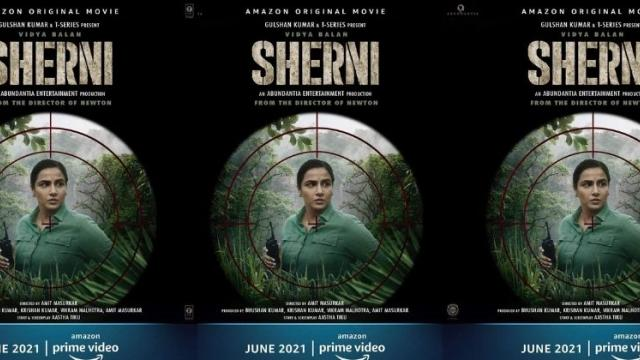 The first look of Vidya Balan Sherni is released