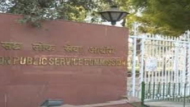 lockdown situation badly affect on upsc aspirants in maharashtra