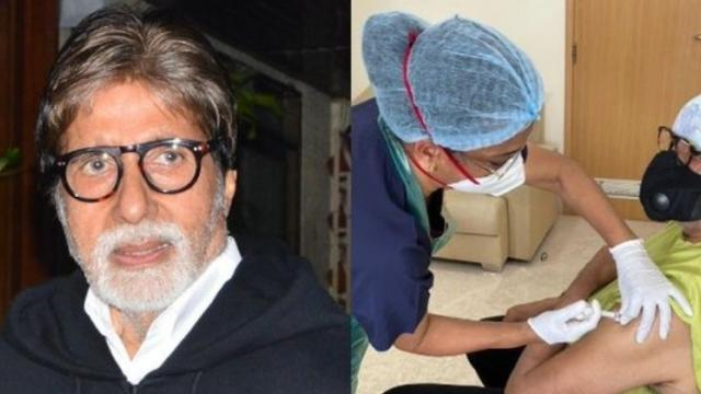 Amitabh Bachchan I am ashamed to ask for donations