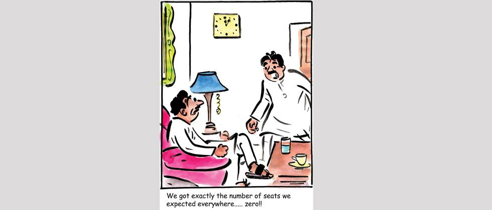 Flip Side Cartoon by Alok