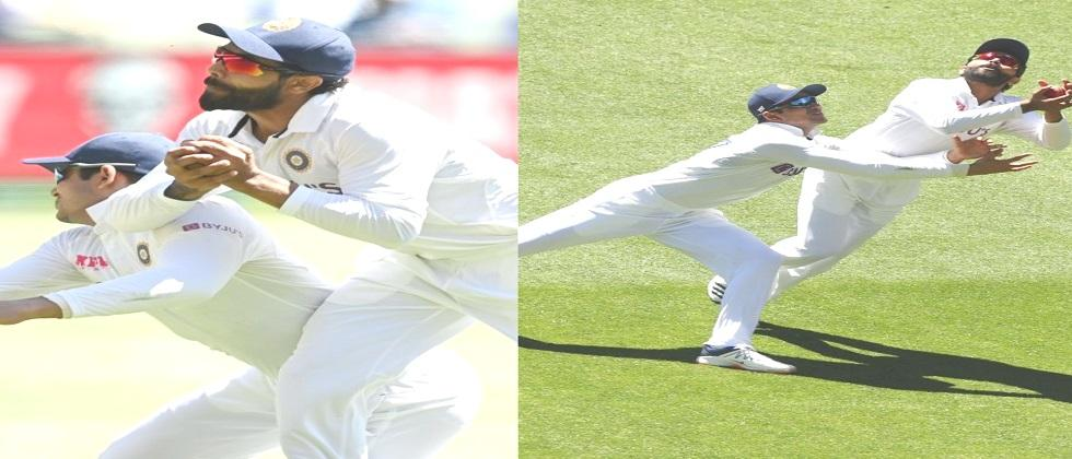 Ravidra Jadeja takes superb catch even after the collision with Shubhman Gill in the 2nd test Australia Vs India