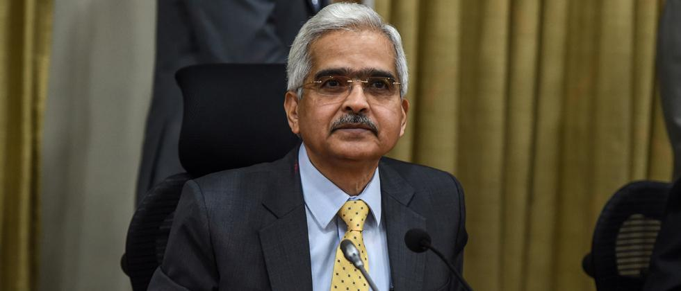 Buz_Shaktikanta-Das-No interest rate cut under consideration