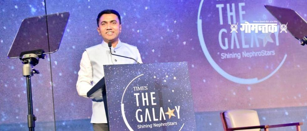 Pramod Sawant said Invest in medical tourism in Goa