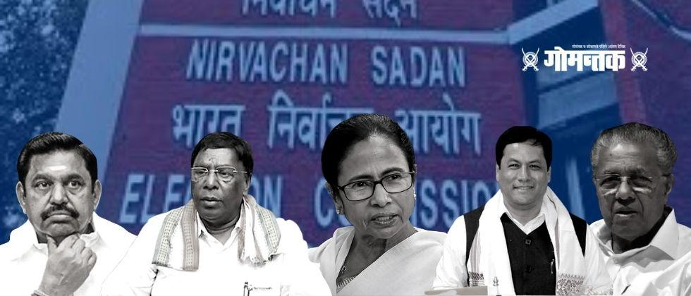 West Bengal Tamil Nadu Assam Kerala Puducherry Assembly elections were announced today