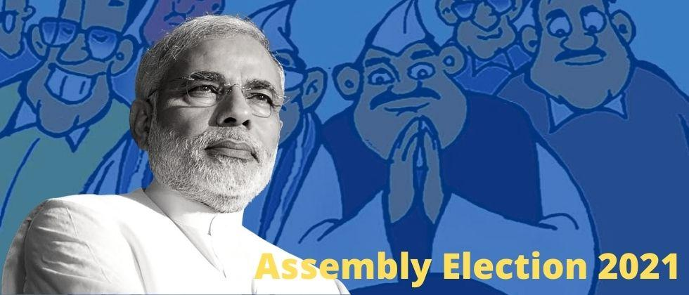 Assembly Election 2021 Prime Minister Narendra Modi has called for voting in Bengali Malayalam Tamil and English language