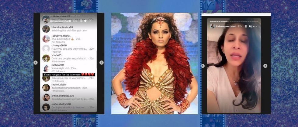 Video of actress Kangana Ranaut getting out of her car without wearing a mask has also gone viral on social media