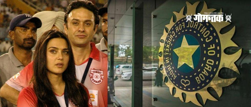 The BCCI decided to keep the IPL in the country Preity Zintas team asked the BCCI to Answer