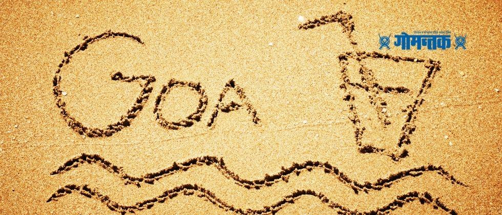 The Center today announced Rs 45 crore aid to the Goa government